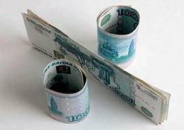 pochemu_takie_visokie_procenti_po_kreditu Как снизить ставку по кредиту?
