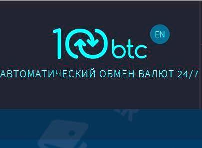 1469798663_6587697 Как  быстро пополнить карту банков Казахстана с помощью 100btc.pro
