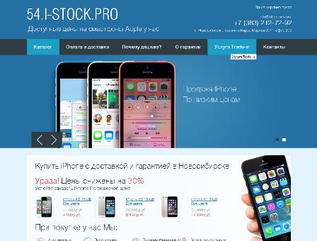 1-1 Чем iPhone лучше Android