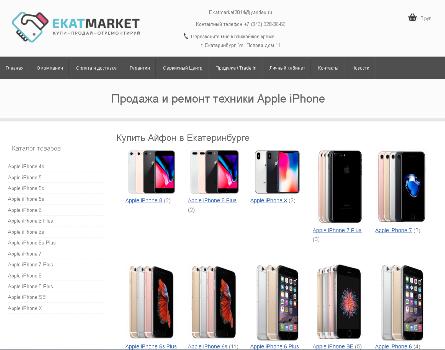 1 Удобство и практичность iPhone