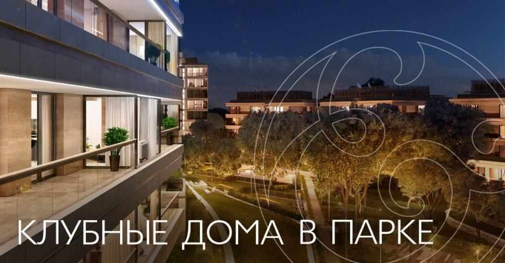 jA3_MLIrFqo-1024x535 Как и где найти качественное элитное жилье