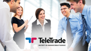 teletrade_otzyvy_sotrudnikov-300x169 Брокерская компания TeleTrade  - реальные отзывы