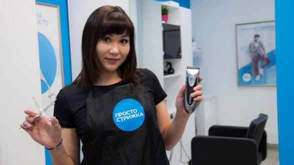11 Бизнес на экспресс-стрижках по японской технологии