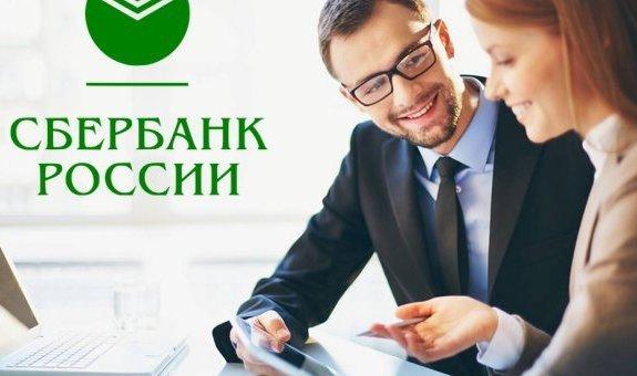 """1523265451_rossii Разбор вклада """"до востребования"""" от Сбербанка"""