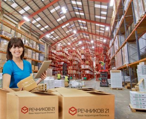 0029 Как найти помещение под офис и склад начинающему предпринимателю
