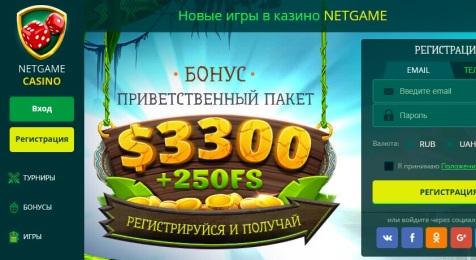 netgame-casino Тропики и азартное настроение