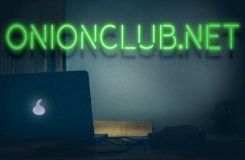 345s Onionclub.net - лучший даркнет форум для торговли и общения по интересам