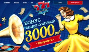 777originals.com_-300x177 Гордость клуба 777 - игры