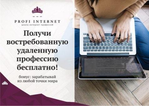 bcG3sT4BU_Q Реальные отзывы о Profi Internet, обзор