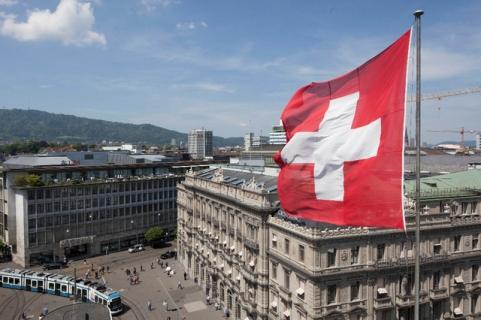 """topelement Компания """"Heritage Management"""" - лучший финансовый помощник в Швейцарии"""