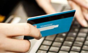 dabd6401e7843675e700559d5530ba43b60144ed-300x179 Популярные платежные системы и как их правильно выбрать