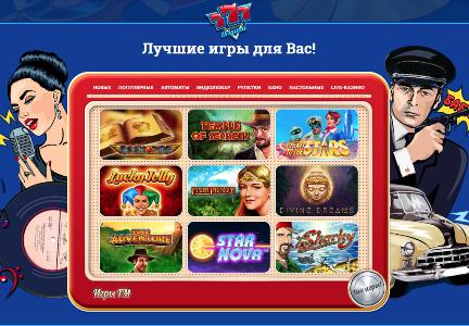 vulkan Достойное игровое разнообразие в известном казино