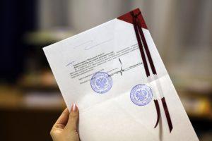 Notarialnyj_perevod-300x200 Как и где оформить нотариально заверенный перевод документов