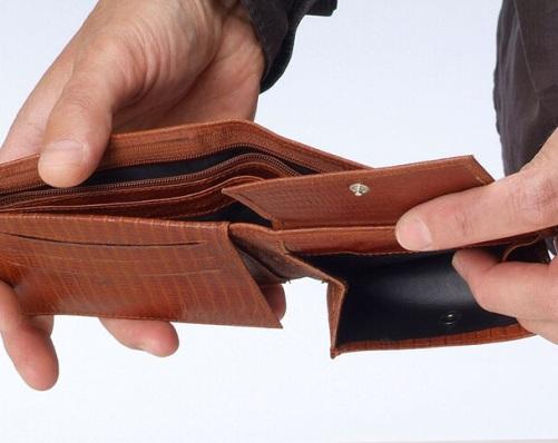 bankrotstvo-fiz-lic Процедура банкротства физического лица с советами