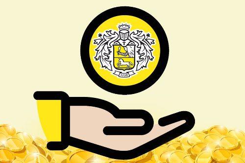 2018_08_27-01-03_002 Кредит наличными в Тинькофф банке. Ключевые преимущества кредитования