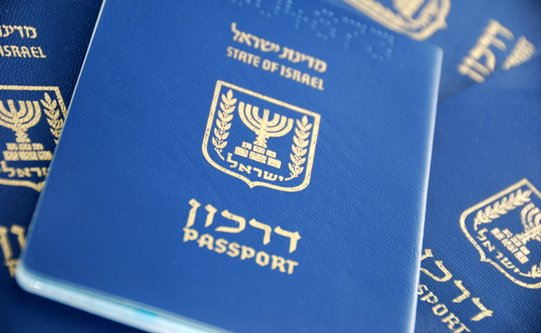 1244997395575987f1b46702.08864990 Второе гражданство Израиля