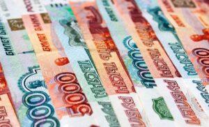 1530270447_evgeniy_volobuev_0-300x182 Что ожидает рубль под конец 2020 г.