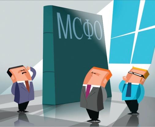 msfo МСФО 19 Вознаграждения работникам – нормативные аспекты