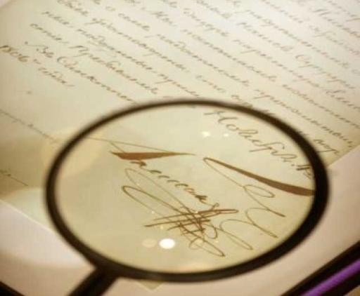 verybig_99fddd9fc5cf4a0dd744ba0b49ae35c5 Что такое независимая почерковедческая экспертиза и как ее проводят